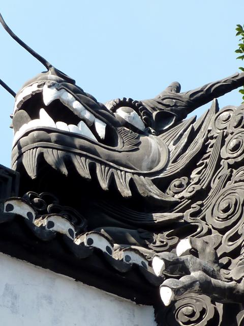 Détail dragon