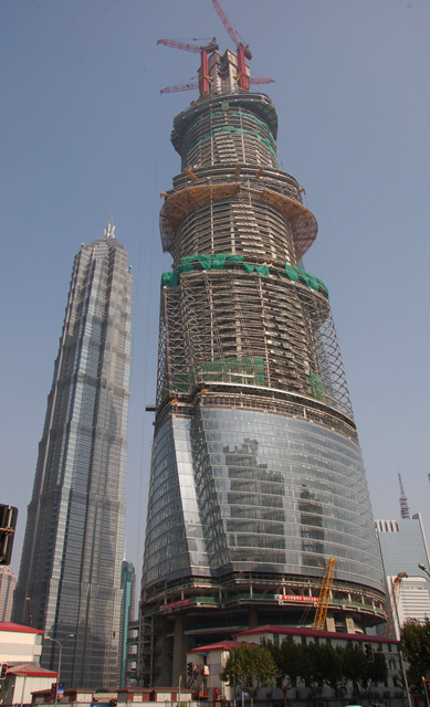 Shanghai center 1