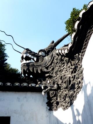 yuyuan 15